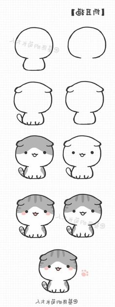 drawings kawaii Exquisite Learn To Draw Animals Ideas Griffonnages Kawaii, Chat Kawaii, Arte Do Kawaii, Cute Easy Drawings, Kawaii Drawings, Cartoon Drawings, Animal Drawings, Drawing Animals, Pencil Drawings