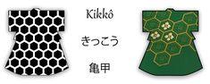 Japanische Muster: Kikkô きっこう 亀甲 // Japanese Patterns: Kikkô きっこう 亀甲  (© V. Nagata, KIMONO-KIMONO)