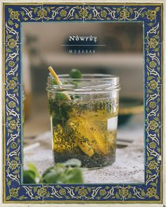 Persian New Year Seed Drink