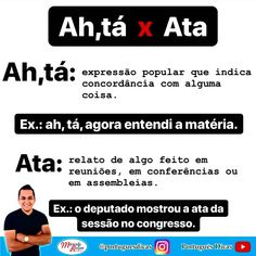Portuguese Grammar, Learn Portuguese, Study Notes, Vocabulary, Homeschool, Writer, Language, Education, Learning