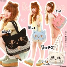 Neko-chan Bag -   Nyan!! OwO    Okay this    this is just really freaking cute