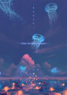Japon Illustration, Digital Illustration, Animes Wallpapers, Cute Wallpapers, Aesthetic Art, Aesthetic Anime, Images Lindas, Arte 8 Bits, New Retro Wave