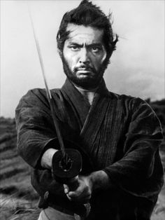 Masaki Kobayashi in the brilliant Japanese samurai drama Harakiri (Seppuku).