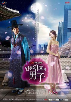 Queen In-Hyun's Man - South Korea