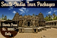 South India Tour Package Starts from Rs. 9890/-* Only #Tour #SouthIndia #Holiday #TourPackage #HolidayPackage