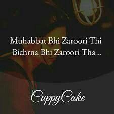 190 Best Music Lyrics Nd You Images Hindi Quotes Heart
