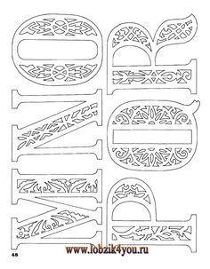 Художественное выпиливание .:. Classic Fretwork Scroll Saw Patterns (Sterling 1991 год)_49