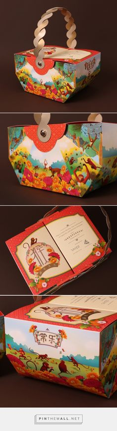 Takeo-Eminent Monkey Basket - Packaging of the World - Creative Package Design Gallery - http://www.packagingoftheworld.com/2016/03/takeo-eminent-monkey-basket.html