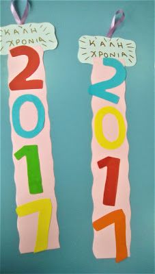 Welcome New Year, Winter Activities, Happy New Year, Preschool, Day, Outdoor Decor, Christmas, Ideas, Preschools