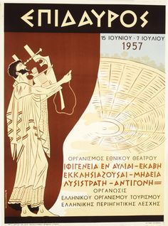 Vintage poster National Tourism Organization of Greece (ΕOT) for Epidaurus theater 1957 Vintage Travel Posters, Vintage Ads, Retro Posters, Air Company, In Ancient Times, Illustrations And Posters, Ancient Greece, Photo Archive, Greece Travel