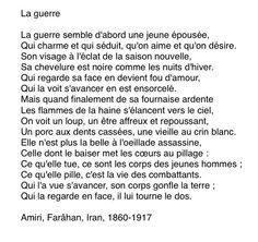 Amiri, Iran (1860-1917) La guerre