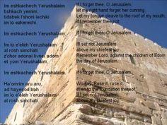 ♬ Im Eshkachech Yerushalayim Yossi Azulay - PSALM 137 - If I forget thee...