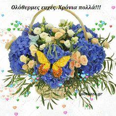 Στείλε ευχές γιορτής και γενεθλίων στα αγαπημένα σας προσωπα.:) Beautiful Roses, Floral Wreath, Wreaths, Flowers, Cards, Ua, Label, Decor, Hydrangeas