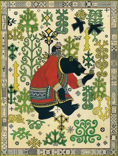 Amur Tales (ill Gennadiy Pavlishin)