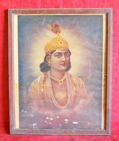 Antique Old Collectable Hindu God Lord Krishna Beautiful Print