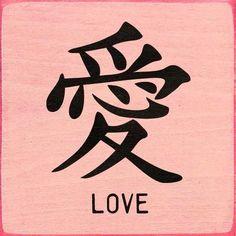 Love                                                                                                                                                                                 Más Chinese Love Symbol, Symbol For Love, Chinese Letter Tattoos, Chinese Writing Tattoos, Chinese Symbol Tattoos, Love Tatto, Love Symbol Tattoos, Japanese Tattoo Symbols, Japanese Symbol