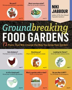 Three Dogs in a Garden: Groundbreaking Food Gardens: Review and Giveaway