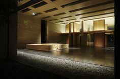 Mokuzaikaikan,© Nacasa & Partners Inc, Harunori Noda