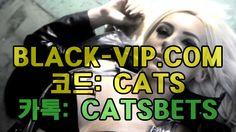 배트맨토토 BLACK-VIP.COM 코드 : CATS 배트맨배팅 배트맨토토 BLACK-VIP.COM 코드 : CATS 배트맨배팅 배트맨토토 BLACK-VIP.COM 코드 : CATS 배트맨배팅 배트맨토토 BLACK-VIP.COM 코드 : CATS 배트맨배팅 배트맨토토 BLACK-VIP.COM 코드 : CATS 배트맨배팅 배트맨토토 BLACK-VIP.COM 코드 : CATS 배트맨배팅
