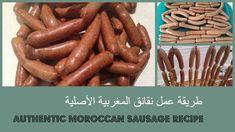 How to Make Authentic Moroccan Sausage  طريقة عمل نقانق المغربية الأصلية