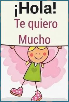 Happy Day Quotes, Good Day Quotes, Good Morning Quotes, Happy Birthday Mother, Happy Birthday Wishes Cards, Happy Wishes, Good Day Messages, Cute Spanish Quotes, Quotes Arabic