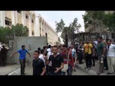 خروج مظاهرات الازهر الى شارع المخيم بعد الاعتداء عليها