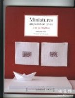 "Gallery.ru / Orlanda - Альбом ""Miniatures au point de croix + de 50 modeles"""