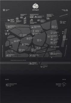 Навигация для парка «Зарядье»