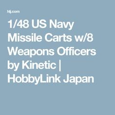 1/48 US Navy Missile Carts w/8 Weapons Officers by Kinetic | HobbyLink Japan