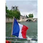France theme lesson plan