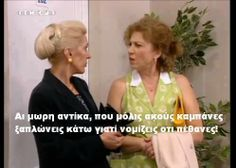 Xaxaxaxaaaaa Funny Greek Quotes, Funny Picture Quotes, Love Me Quotes, Tv Quotes, Movie Quotes, Funny Photos, Stupid Funny Memes, Hilarious, True Words