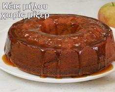 Κέικ μήλου χωρίς μίξερ (με πανεύκολη σος καραμέλας) – foodaholics.gr Coffee Cake, Doughnut, Pudding, Sweets, Apple, Desserts, Christmas, Recipes, Food