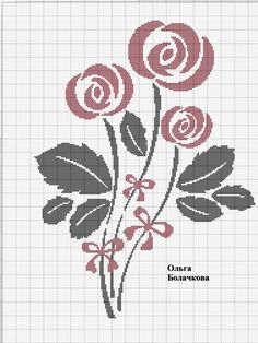 Cute Cross Stitch, Cross Stitch Rose, Cross Stitch Flowers, Embroidery Motifs, Cross Stitch Embroidery, Cross Stitch Patterns, Kutch Work Designs, Beaded Flowers Patterns, Paper Quilling Flowers