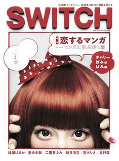"""kyarychan: """"CDJapan is still selling copies of some older magazines that Kyary has been on the cover of! The """"Quick Japan"""" issue has a lengthy special on Kyary's 2013 world tour, that particular issue. Ad Design, Book Design, Cover Design, Layout Design, Print Design, Design Typography, Japanese Graphic Design, Communication Design, Commercial Design"""