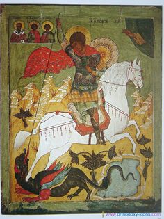 Saint George slaying the dragon: Russian icons from the Pskov. Part IV