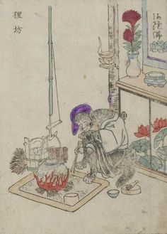 Monsters from the Kaibutsu Ehon | Tanuki-bō - A monk who turned into a tanuki
