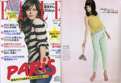@ELLEmagazine Japan features Cutler and Gross