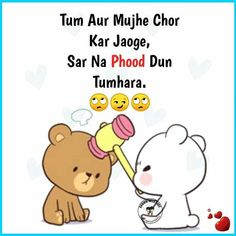 Friendship Quotes In Hindi, Funny Quotes In Hindi, Funny Baby Quotes, Bff Quotes, Girly Quotes, Friend Quotes, Poetry Funny, Cute Jokes, Cute Attitude Quotes