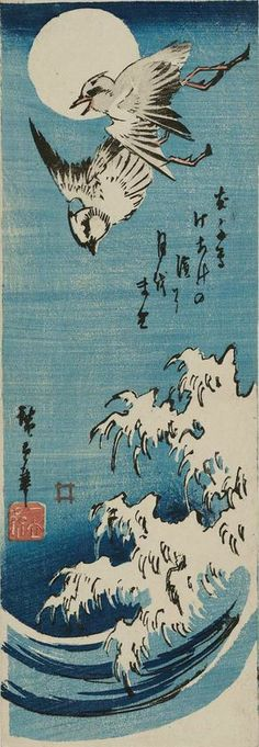 Plovers, Waves & Full Moon by Hiroshige