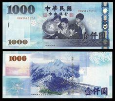 ★TAIWAN - 1000 Dollars UNC ★★★