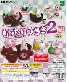 Fluffy Rabbit on Japanese Cake 'Motchiri Usagi 2' Gashapon EPOCH Japan