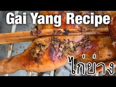 Gai Yang (ไก่ย่าง), or grilled chicken, is one of the classic Thai street food dishes. Make this Thai grilled chicken recipe for authentic Thai chicken!