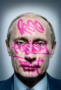 FREE PUSSY RIOT by Berin Hasi, via Behance