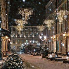 Led Ice Cycle Christmas Lights