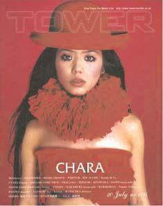 TOWER No.106 - CHARA