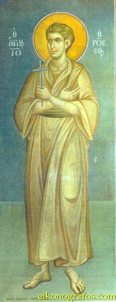 Greece, Saints, Island, Painting, Art, Greece Country, Art Background, Painting Art, Kunst
