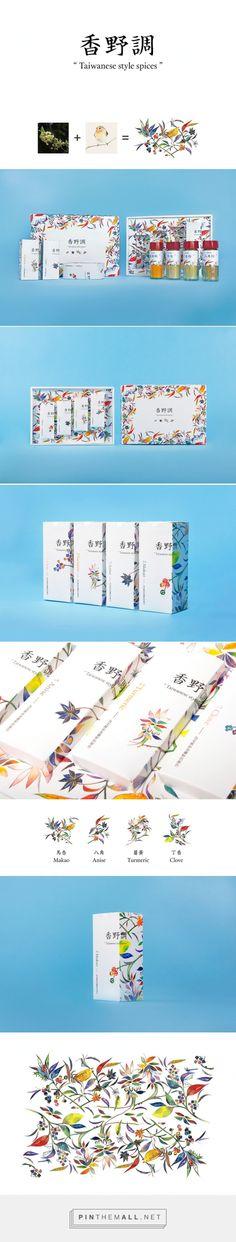 Xiang Ye Diao #Taiwanese Style #Spices designed by Shang-Chun Tai - http://www.packagingoftheworld.com/2015/07/xiang-ye-diao-taiwanese-style-spices.html