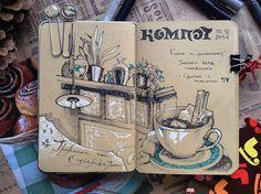 Moleskine Sketchbook, Sketchbook Drawings, Art Sketches, Sketchbooks, Woodcut Art, Drawing Journal, Art Diary, Paper Drawing, Sketchbook Inspiration