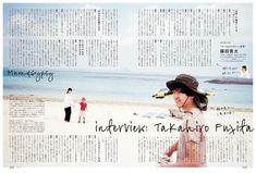 本誌P48-49「こどものまま、大人になる方法」『マームとジプシー』藤田貴大ロングインタビューほか