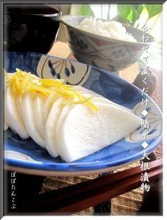 合わせて置くだけ◆簡単◆大根 漬物 by ぽぽたんこぶ [クックパッド] 簡単おいしいみんなのレシピが259万品